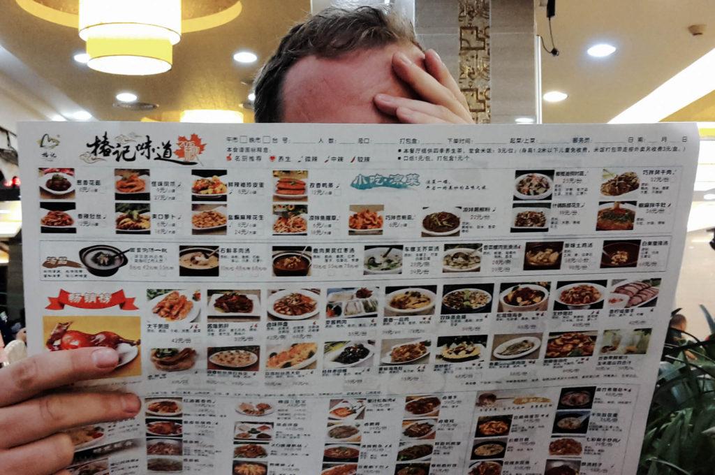 China - Speisekarte in einem Restaurant