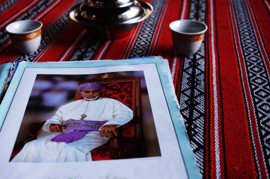 Zahlungsmittel Oman