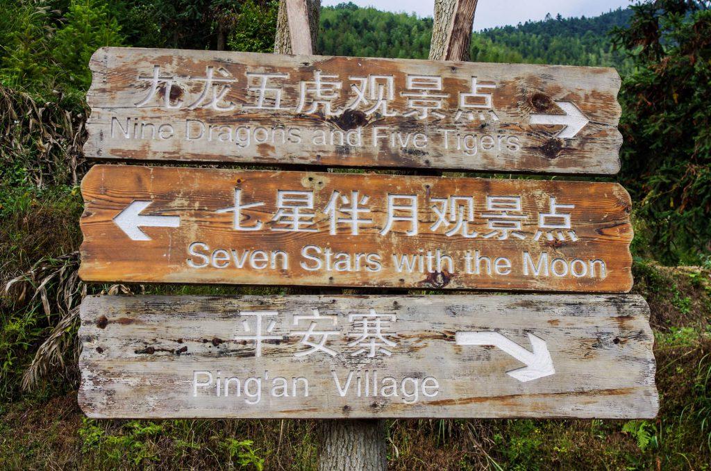 Wegweiser für Aussichtspunkte in Ping'an